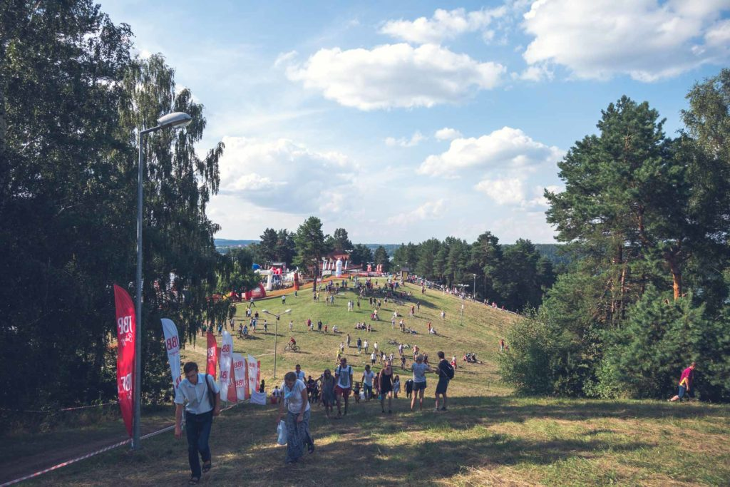 mistrzostwa polski mtb